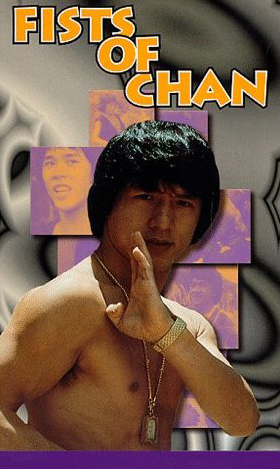 Fists of Chan