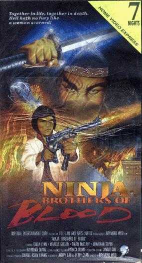 Ninja Brothers of Blood
