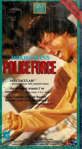 Police Force aka Police Story