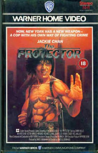 Proctector #2