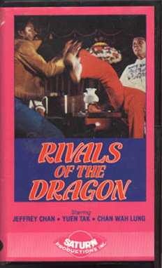 Rivals of the Dragon
