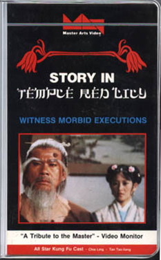 Story In Temple Red Lily
