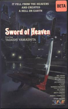 Sword of Heaven