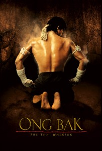 """Ong-Bak"" International Teaser Poster"