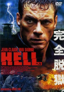 """In Hell"" Japanese DVD Cover"