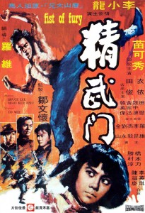 """""""Fist of Fury"""" Chinese Theatrical Poster"""