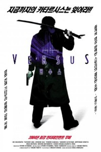 """Versus"" Korean Theatrical Poster"