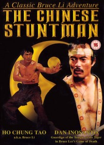 """The Chinese Stuntman"" UK DVD Cover"