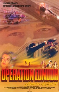"""Operation Condor: Armour of God 2"" International Theatrical Poster"