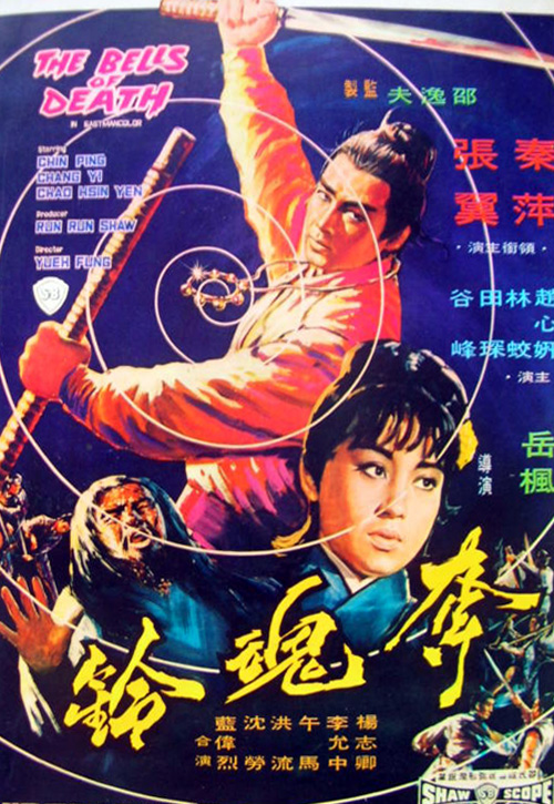 the view of death in the chinese A chinese view of death-mary hancock- background my newfound friend, xiao-lan, was born and raised in central china she is the youngest of three children and her brother, sister, and parents all still live in xian, her hometown.