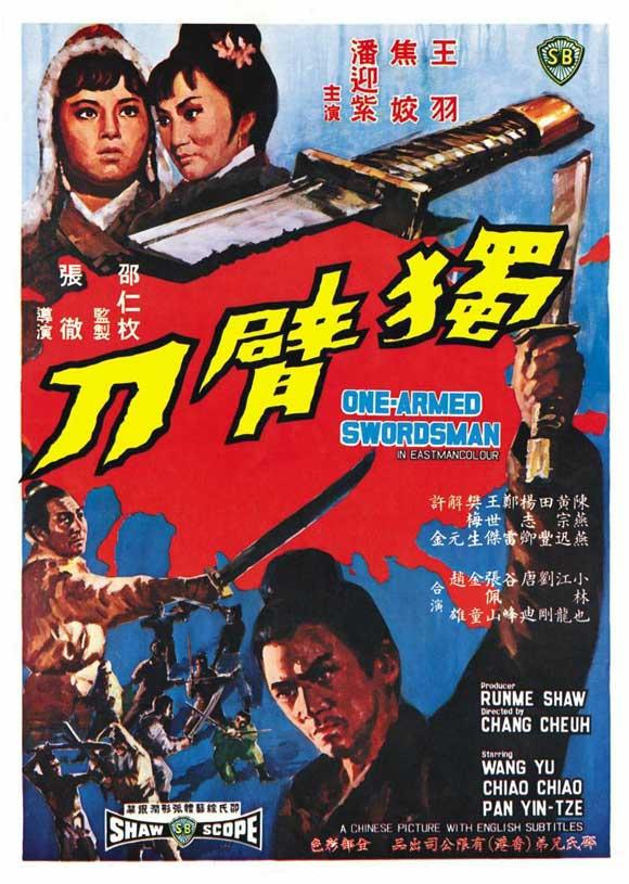 onearmed swordsman the 1967 review cityonfirecom