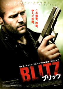 """Blitz"" Japanese Theatrical Poster"