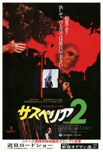 """Deep Red"" Japanese Theatrical Poster"