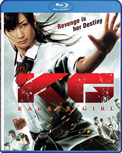 KG: Karate Girl | Blu-ray (Tokyo Shock)