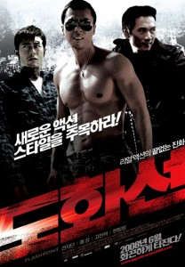 """Flash Point"" Korean Theatrical Poster"