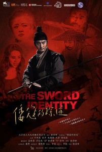 """The Sword Identity"" Chinese Theatrical Poster"