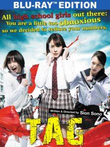 Tag | Blu-ray & DVD (FilmRise)