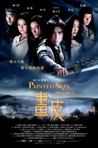 """Painted Skin"" Chinese Theatrical Poster"