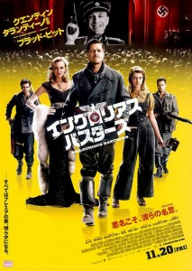"""Inglourious Basterds"" Japanese Theatrical Poster"