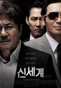 """The New World"" Korean Theatrical Poster"