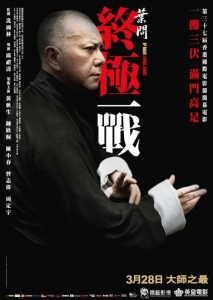 """Ip Man: The Final Battle"" Theatrical Poster"