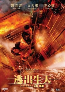 """Out of the Inferno"" Chinese Teaser Poster"