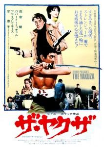 """Yakuza"" Japanese Theatrical Poster"