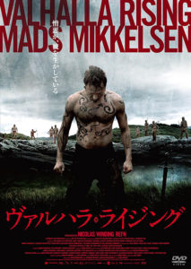 """Valhalla Rising"" Japanese DVD Cover"