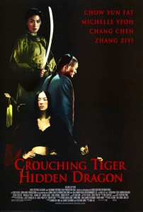 """""""Crouching Tiger, Hidden Dragon"""" Theatrical Poster"""
