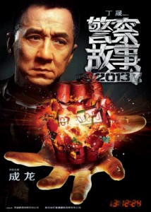 """Police Story 2013"" Theatrical Poster"