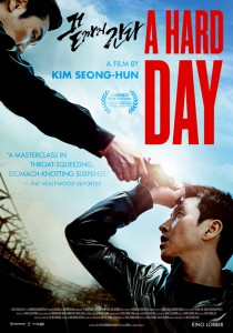 """A Hard Day"" Theatrical Poster"