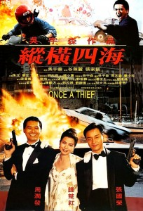 """""""Once a Thief"""" Chinese Theatrical Poster"""