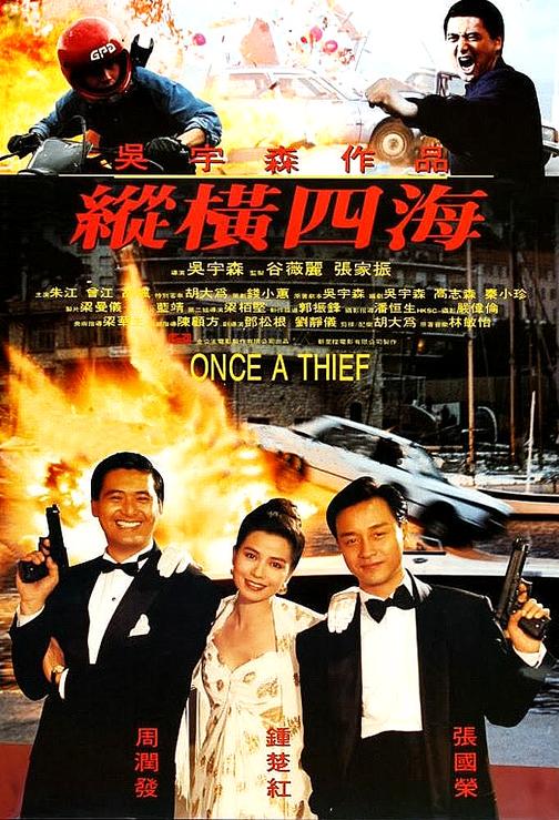 cityonfirecom action asian cinema reviews and news
