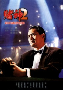"""God of Gamblers Returns"" Chinese Theatrical Poster"