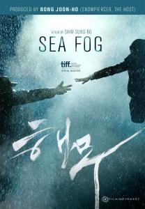 Sea Fog | DVD (Film Movement)