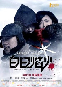 """Black Coal, Thin Ice"" Chinese Theatrical Poster"