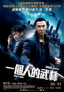 """""""Kung Fu Jungle"""" Chinese Theatrical Poster"""