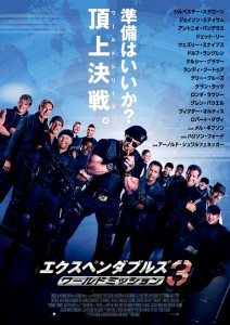 """Expendables 3"" Japanese Theatrical Poster"