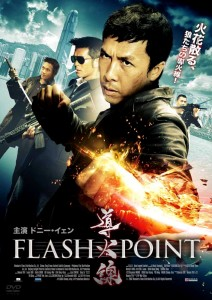"""""""Flash Point"""" Japanese DVD Poster"""