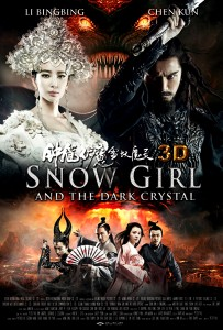 """""""Snow Girl and the Dark Crystal"""" Theatrical Poster"""
