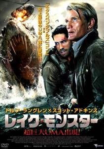 """""""Legendary"""" Japanese Theatrical Poster"""