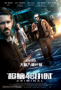 """Criminal"" Chinese Theatrical Poster"
