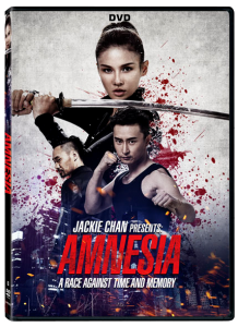 Amnesia | DVD (Lionsgate)