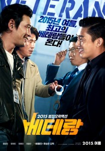 """Veteran"" Korean Theatrical Poster"