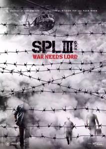 """""""SPL 3"""" Teaser Poster"""