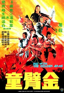 """""""The Kid with the Golden Arm"""" Chinese Theatrical Poster"""