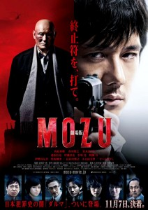"""""""Mozu"""" Japanese Theatrical Poster"""