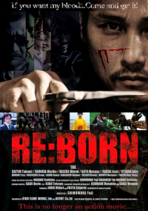"""Re:Born"" Teaser Poster"