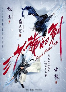 """""""Sword Master"""" Chinese Theatrical Poster"""