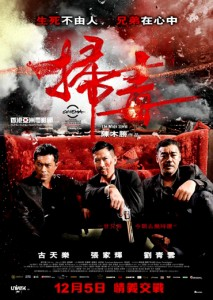 """The White Storm"" Theatrical Poster"